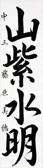 h29kenkyoui