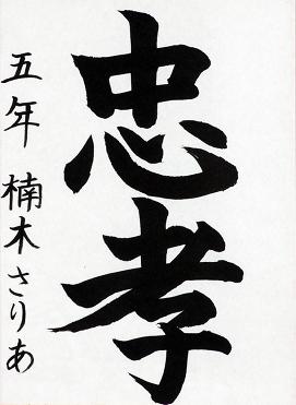 h29shikyoui